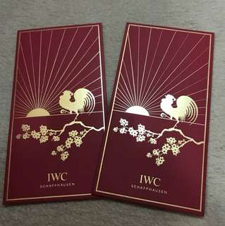 IWC Rooster angpow