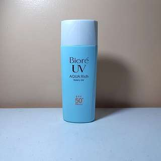 Bioré Aqua Rich Watery Gel
