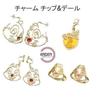 Chipndale 耳環搶先推介 東京迪士尼最新物