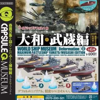 🚚 海洋堂「Q版戰艦」武藏-雷伊泰海戰