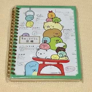 San-x Sumikko Gurashi notebook