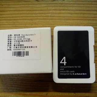 SD 咭盒