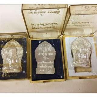 Thai Amulet - Luang Por Pian