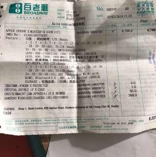 Samsung fasting charging 三星無線充全新原價398