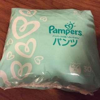 Pamper XL 學習褲 30pcs