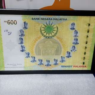 RM600 Malaysia Commemorative Banknotes (60 Anniversary)