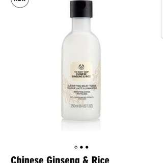 The Body Shop Chinese Ginseng & Rice Clarifying Milky Toner 250 ml