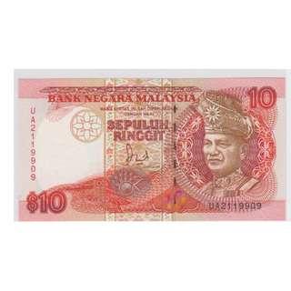 (BN 0127-1) 1986-87 Malaysia 10 Ringgit, TDLR- UNC