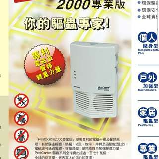 Electronic Pest control Device