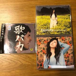 Hitomi Shimatani & Ken Hiraj CD bundle sales