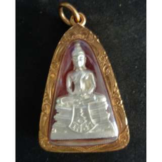 Lovely Shakyamuni sterling silver pendant set in case