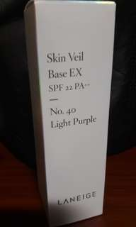 Laneige Skin Veil Base EX SPF 22 PA No. 40 Light Purple