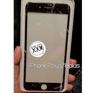 💗 現貨 - iPhone7plus/8plus 手機MON貼(雲石)