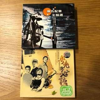 CD bundle sales