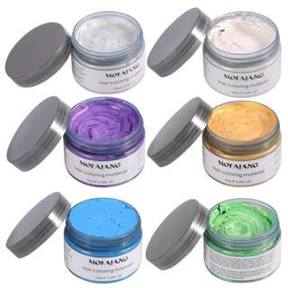MOFAJANG 120g Temporary Hair Styling Waxs Promades Silver Ash Grey Strong Hold Hair Dye Wax Gel Mud Easy Wash Hair Coloring Wax