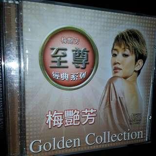 Anita mui mei yan fang cd