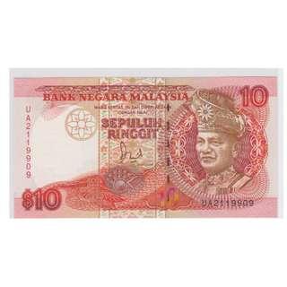 (BN 0127-2) 1986-87 Malaysia 10 Ringgit, TDLR- UNC