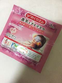 Kao Steam Eye Mask