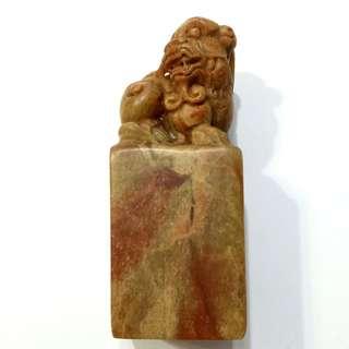 Shoushan stone 寿山石印章