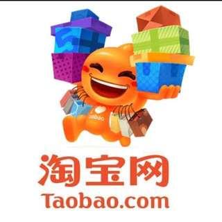 TaoBao helper over here☺️