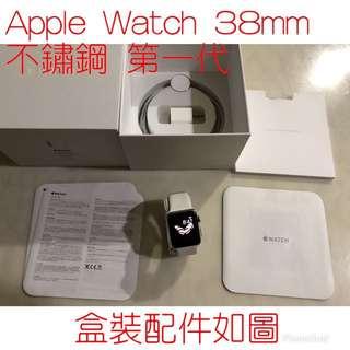 降價!apple watch 38mm不鏽鋼第一代