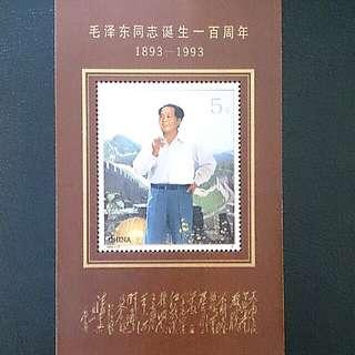 【#超取再七折】1993毛澤東誕生一百周年