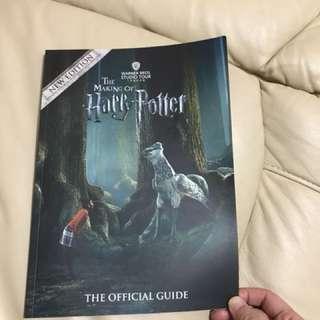 Harry Potter Studio tour London official guide