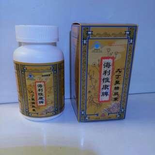 甲殼素(幾丁聚糖膠囊)