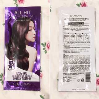 Chahong All Hit Hair Pack