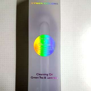 Brand New Cyber Colors Cleansing Oil