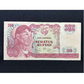Rp100 (1968) Jendral Sudirman