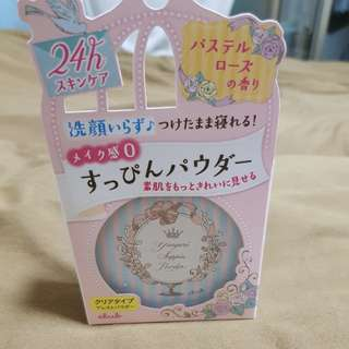 Japan club cosme after bath nude powder