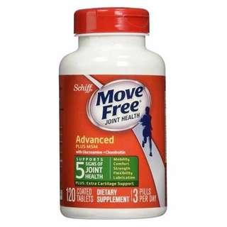 美國Move Free葡萄糖胺1500亳克+MSM1500毫克+軟骨素200亳克(5合1),120粒藥片.
