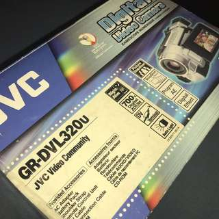 JVC Digital Video Camera (official camcorder FIFA World Cup)
