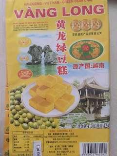 越南黃龍綠豆餅 綠豆糕 越南特產