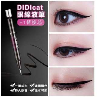 絕對正品 DIDIcat 鋼鐵眼線液筆+1替換芯