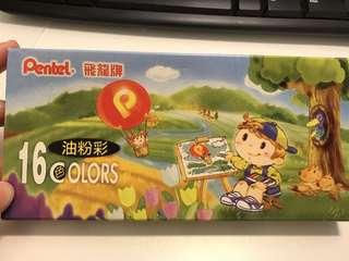 Pental 飛龍牌 16色color油粉彩 oil pastel