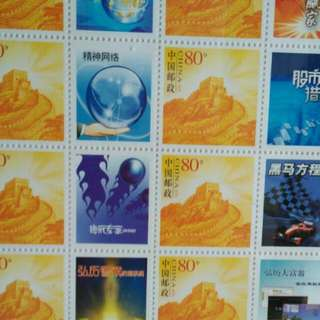 2008 Beijing Olympic Stamps