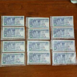 Currency money notes collectible vintage ship