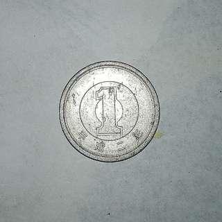 Japan 1990 1 Yuan coin
