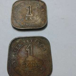 Duit syiling lama 1920
