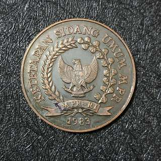 1983 Indonesia Commemorative Coin.