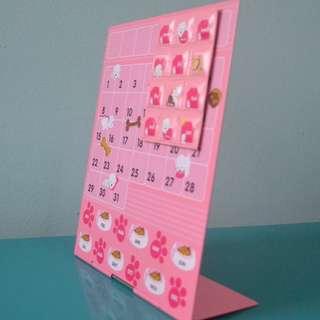 BN Pink Metal Calendar