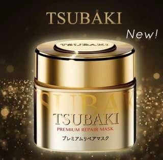 Hot!! Japan Tsubaki hair mask bn