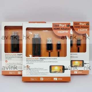 (大量全新)  LG G4 lg v10 手機駁電視輸出 HDMI 線 LG G2 G3 接電視  slimport 適合 一插即用免設定 合用