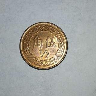 Taiwan 1988 half yuan coin