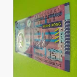 港幣$10 靚號碼 NW 339988 (中間一摺,非新品)