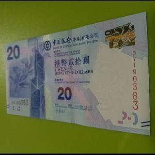 中國銀行2004年$20紙幣 直版 生日號碼 DY 190383