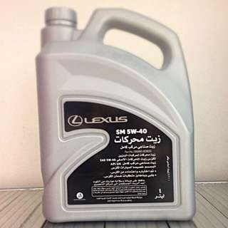 Lexus Engine Oil 5W40
