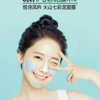 Innisfree SNSD Yoona Wall Scroll